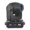 Harman's Martin Professional RUSH MH 1 Profile Plus Moving Head LED Fixture Now Shipping